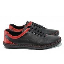 Мъжки обувки - естествена кожа - черни - EO-10418