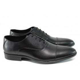 Елегантни мъжки обувки - естествена кожа - черни - EO-10555