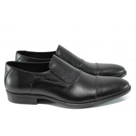 Елегантни мъжки обувки - естествена кожа - черни - EO-10556