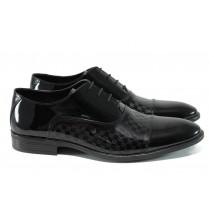 Елегантни мъжки обувки - естествена кожа-лак - черни - EO-10649