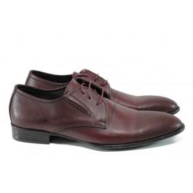 Елегантни мъжки обувки - естествена кожа - бордо - EO-10648