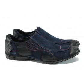 Спортни мъжки обувки - естествен набук - сини - EO-10644