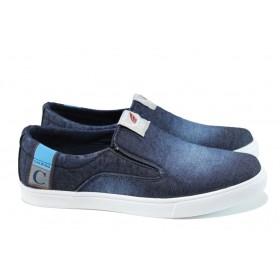 Спортни мъжки обувки - висококачествен текстилен материал - тъмносин - EO-10642