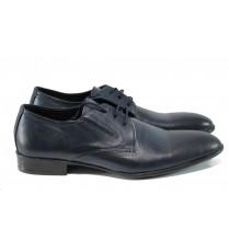 Елегантни мъжки обувки - естествена кожа - сини - EO-10647