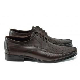 Мъжки обувки - естествена кожа - кафяви - EO-10796