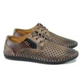 Мъжки обувки - естествена кожа - кафяви - EO-10794