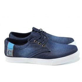 Мъжки обувки - висококачествен текстилен материал - сини - EO-10797