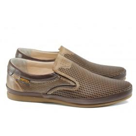 Мъжки обувки - естествена кожа - кафяви - EO-10790