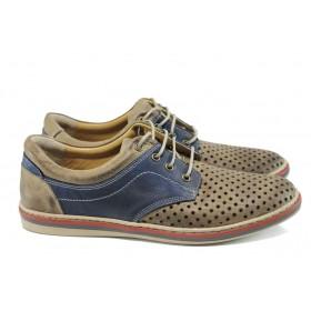 Мъжки обувки - естествена кожа - бежови - EO-10788