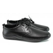 Мъжки обувки - естествена кожа - черни - EO-10811