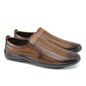 Мъжки обувки - естествена кожа - кафяви - EO-10812