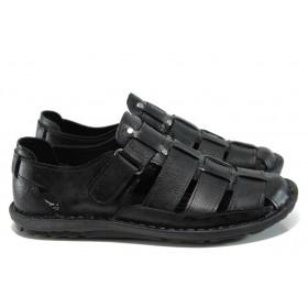 Мъжки сандали - естествена кожа - черни - EO-10922
