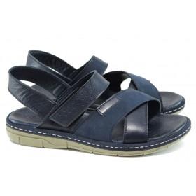 Мъжки сандали - естествена кожа - сини - EO-11011