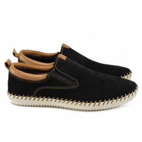Мъжки обувки - естествен велур - черни - EO-11177