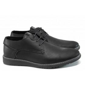 Мъжки обувки - естествена кожа - черни - EO-11311