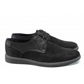 Мъжки обувки - естествена кожа - черни - EO-11310