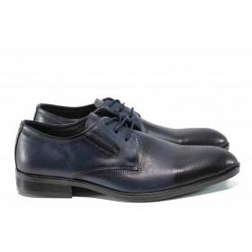 Мъжки обувки - естествена кожа - сини - EO-11535
