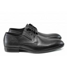 Мъжки обувки - естествена кожа - черни - EO-11537