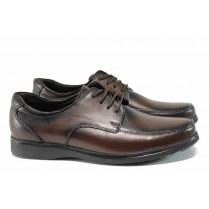 Мъжки обувки - естествена кожа - кафяви - EO-11531