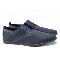 Мъжки обувки - естествен набук - сини - EO-11530