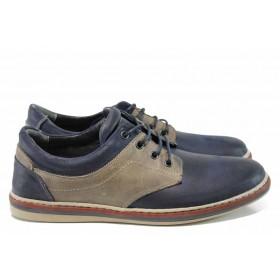 Мъжки обувки - естествена кожа - сини - EO-11529