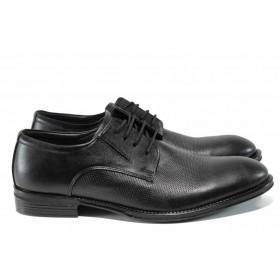 Мъжки обувки - естествена кожа - черни - EO-11532
