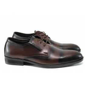 Мъжки обувки - естествена кожа - кафяви - EO-11534