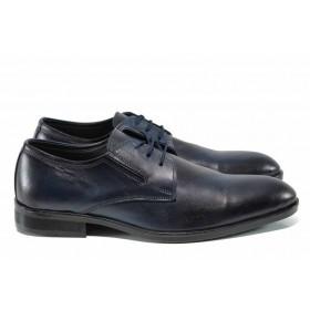 Мъжки обувки - естествена кожа - сини - EO-11536