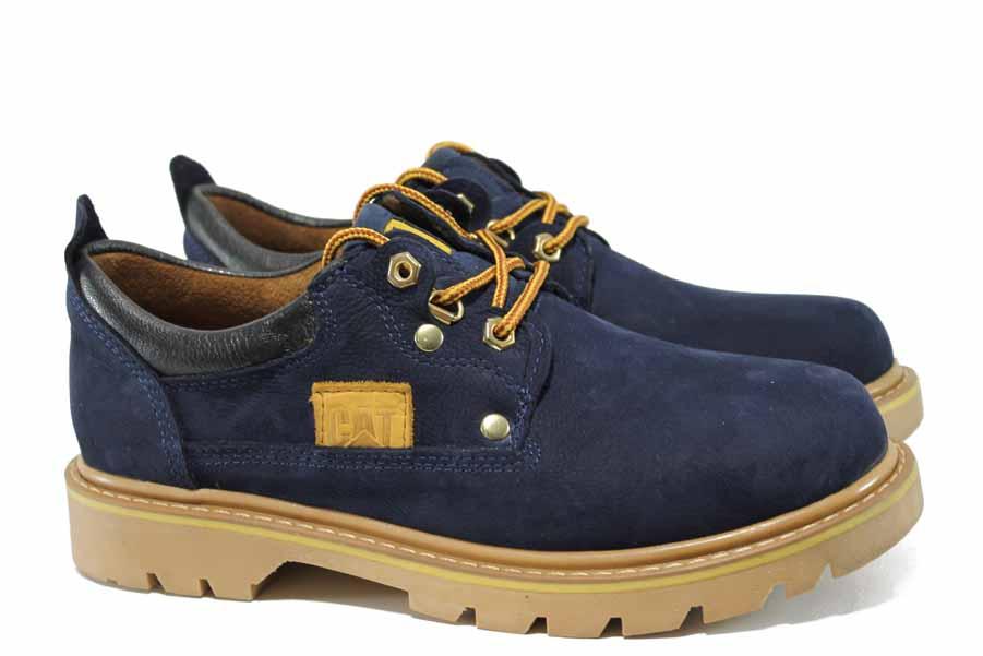 Мъжки обувки - естествен набук - сини - EO-11570