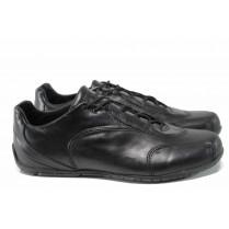 Спортни мъжки обувки - естествена кожа - черни - EO-11574