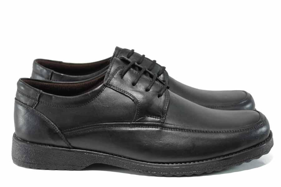 Мъжки обувки - естествена кожа - черни - EO-11599