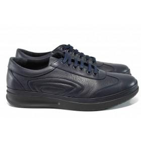 Спортни мъжки обувки - естествена кожа - сини - EO-11601