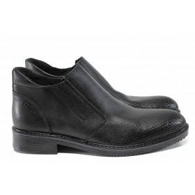 Мъжки боти - естествена кожа - черни - EO-11740