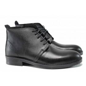 Мъжки боти - естествена кожа - черни - EO-11837