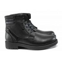 Мъжки боти - естествена кожа - черни - EO-11859