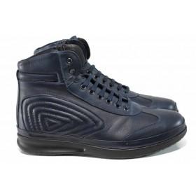 Мъжки боти - естествена кожа - сини - EO-11912