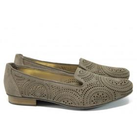 Равни дамски обувки - естествена кожа - бежови - EO-9829