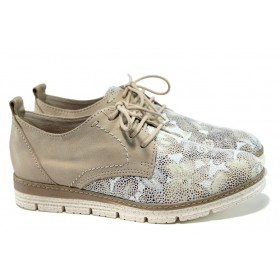 Равни дамски обувки - естествена кожа - бежови - EO-9832