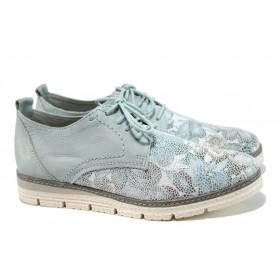 Равни дамски обувки - естествена кожа - светлосин - EO-9833