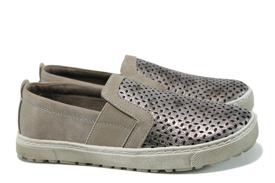 Равни дамски обувки - висококачествена еко-кожа - бежови - EO-9839