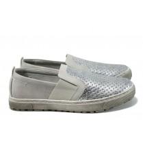 Равни дамски обувки - висококачествена еко-кожа - сиви - EO-9838