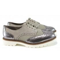 Равни дамски обувки - висококачествена еко-кожа - бежови - EO-9840