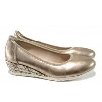 Дамски обувки на платформа - висококачествена еко-кожа - бежови - EO-9842
