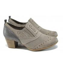 Дамски обувки на среден ток - еко-кожа с текстил - бежови - EO-9847