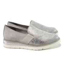 Равни дамски обувки - висококачествен еко-велур - сребро - EO-9849