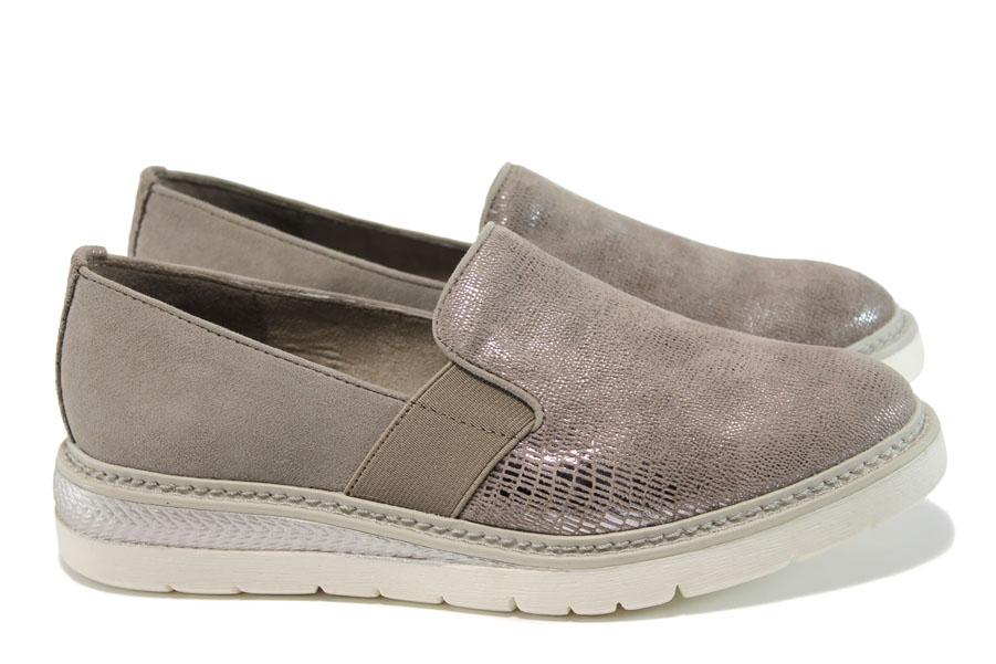 Равни дамски обувки - висококачествен еко-велур - бежови - EO-9850
