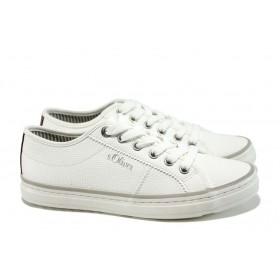 Равни дамски обувки - висококачествена еко-кожа - бели - EO-9861