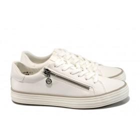 Равни дамски обувки - висококачествена еко-кожа - бели - EO-9862