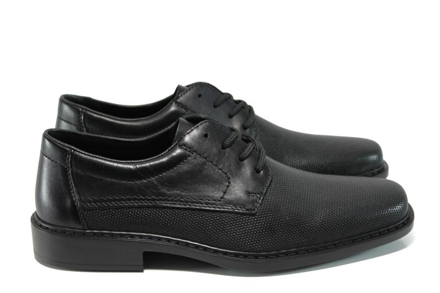 Мъжки обувки - естествена кожа - черни - EO-9871