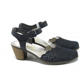 Дамски обувки на среден ток - естествена кожа - тъмносин - EO-9874
